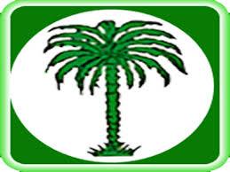 Logo du parti Tawassoul